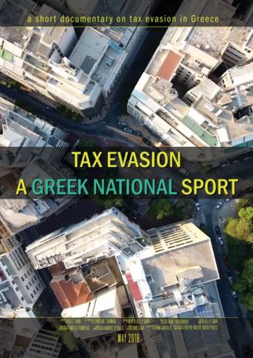 Tax Evasion: A Greek National Sport