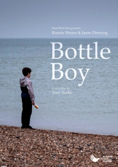Bottle Boy