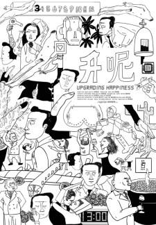 Upgrading Happiness
