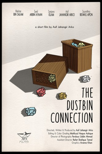 The Dustbin Connection
