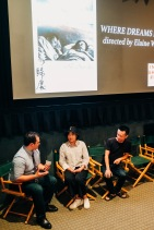 """Production designer Yuelin Zhao and lead actor Zhan Wang of """"Where Dreams Rest"""" during the Q&A with ISF-LA host Max Zabell"""