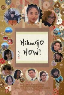 Nihongo Now!