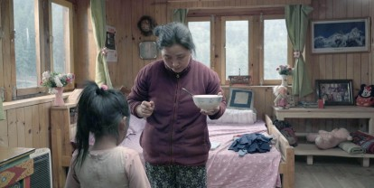 Junu Ko Jutta (The Shoe of Little Girl)